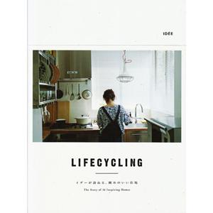 lifecycling.jpg
