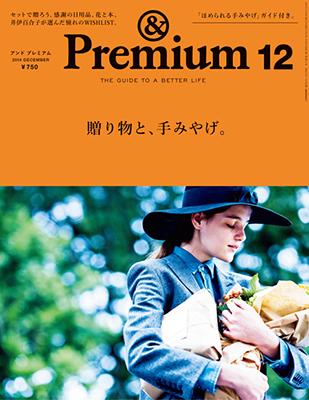 premium12.jpg