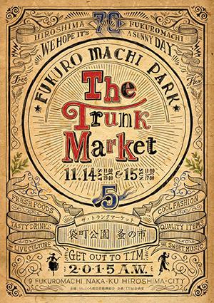 trunkmarket.jpg
