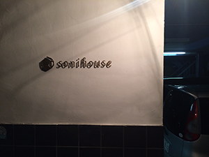 sonihouse.JPG