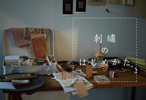 atsumi_exhi.jpg