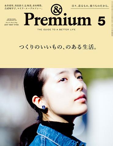 &premium5.jpg