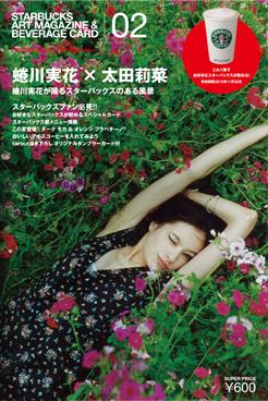 art_magazine_2.jpg