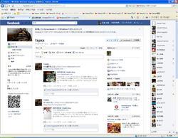 facebook.JPGのサムネール画像