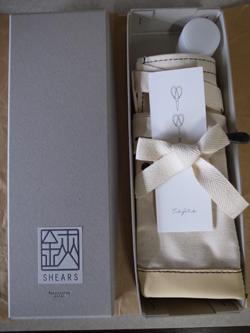 gift_gc.jpg