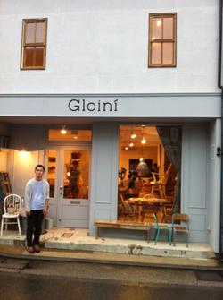 gloini.jpg