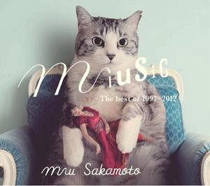 miusic.jpg
