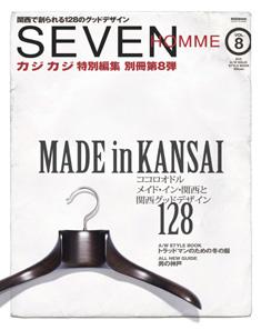 seven_vol.7.jpg