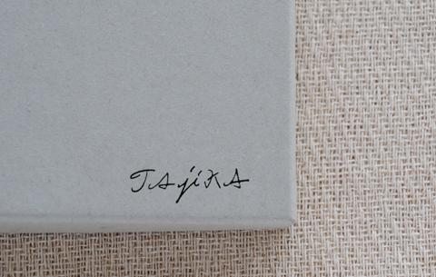 TAjiKA 「gift box」